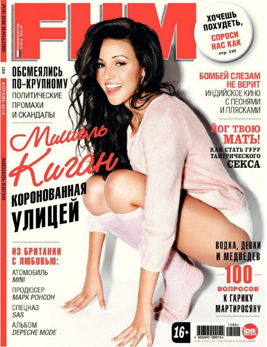 fhm russia apr 2013-132