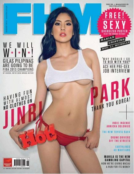 fhm philippin aug2013-144