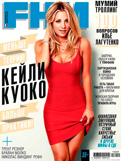 fhm russia sep2013-124