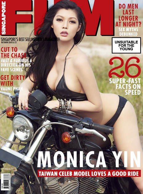 fhm sing 0ct2013-124