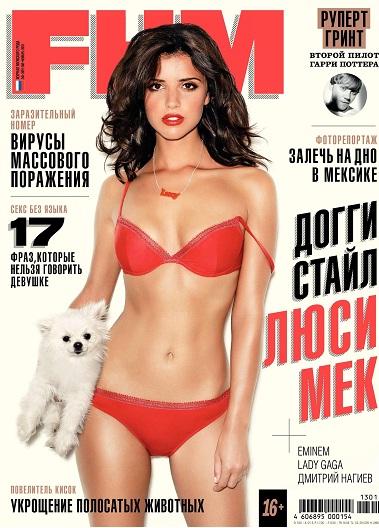 fhm rus nov 2013-125