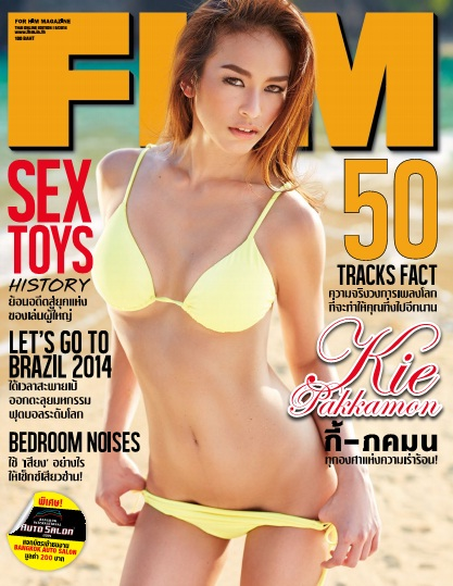 fhm thailand may2014-195